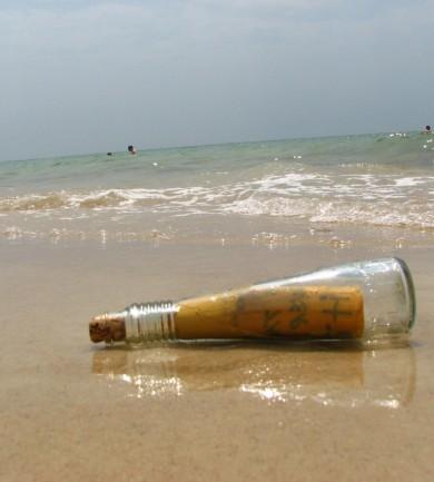 Üzenet a palackban