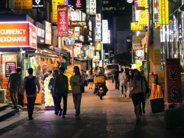 Tíz dolog, amit nem tudtál Dél-Koreáról