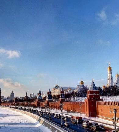 Hosszúhétvégézz Moszkvában!