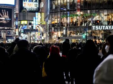 Keserűvölgy legendája - Tokió egyik leghíresebb városrésze