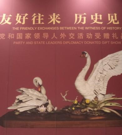 Magyar ajándékok Pekingben – Látogatás a Kínai Nemzeti Múzeumban