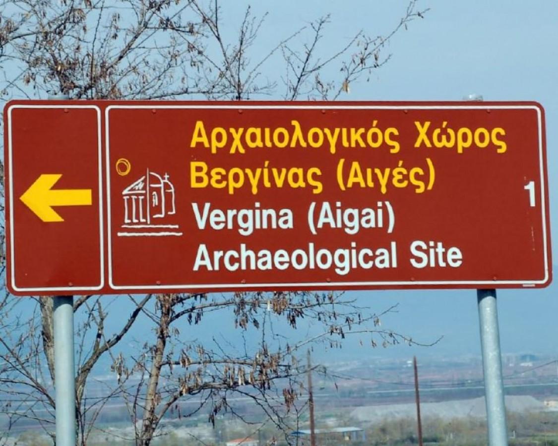 Vergina, az első makedón főváros