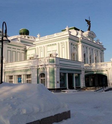 Az Omszki-tó nevének nyomában