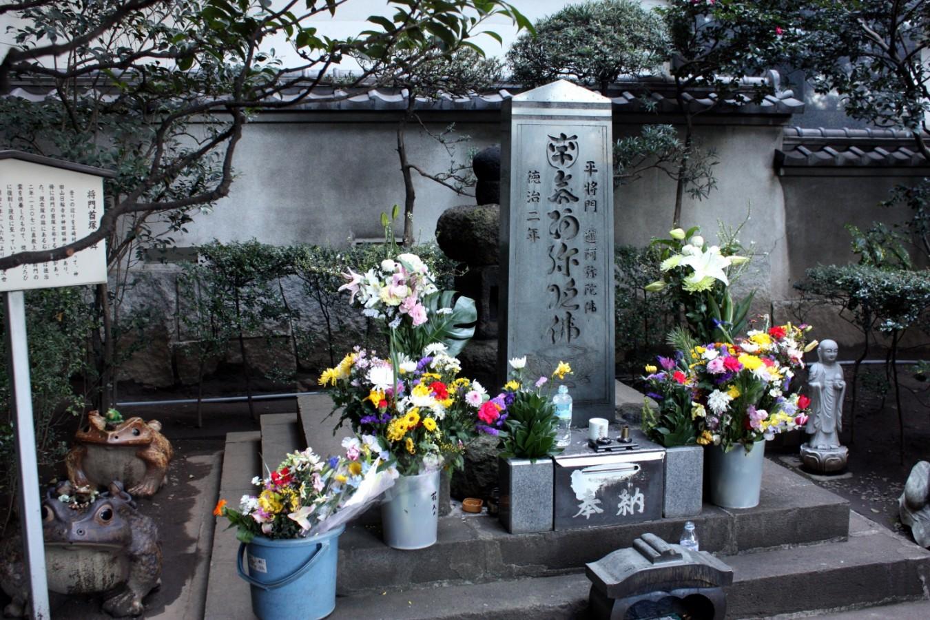 A fejetlen szamuráj bosszúja