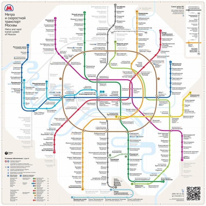 Moszkva Metro Terkep Marlpoint